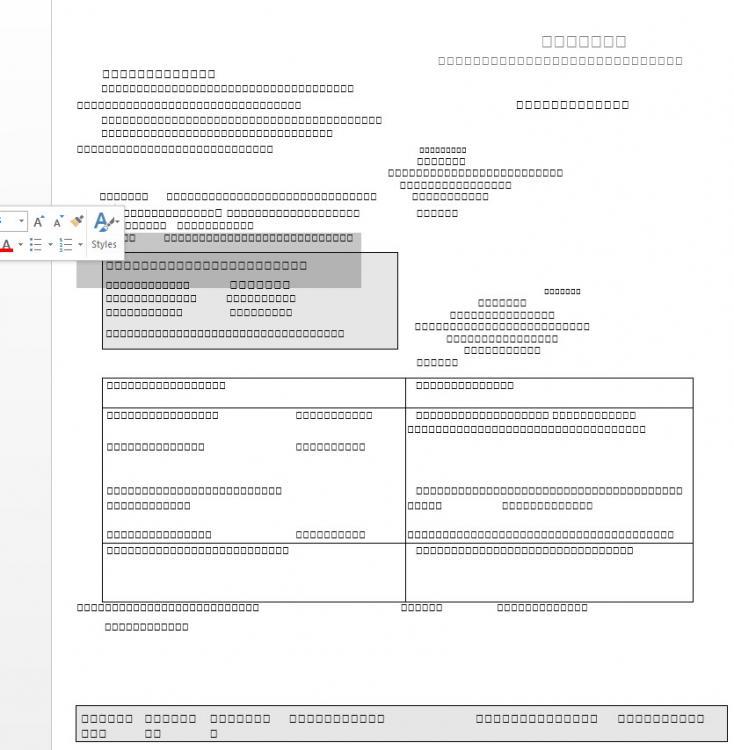 pdfa-ouverture-word2013.thumb.jpg.84489e5606bff3233f82664b0e7cf78c.jpg